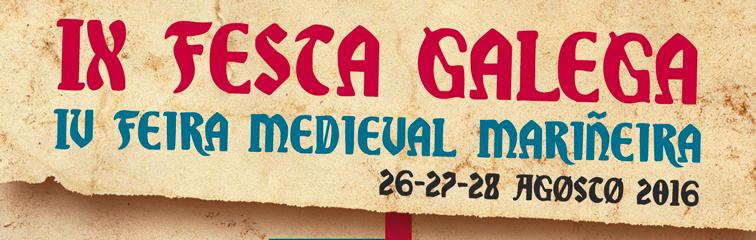 Festa-Galega-Cartel-web