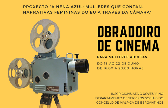 OBRADOIRO CINEMA