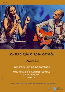 Rosa-Cedron-Emilio-Rua-cartel-Malpica